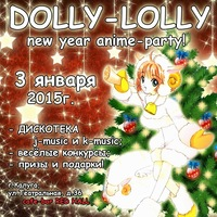 DOLLY-LOLLY new year anime-party 2015!