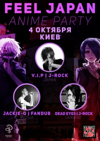 Feel Japan! ANIME PARTY, 04.10.2015, КИЕВ