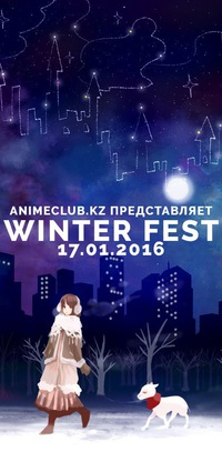 ACK Winter Fest 2016