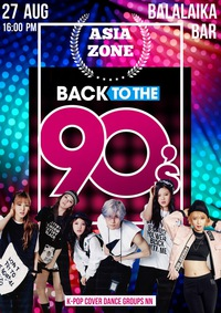 ASIA ZONE 2016: Back to the 90's