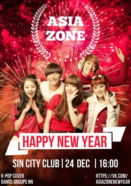 ASIA ZONE 2016: HAPPY NEW YEAR