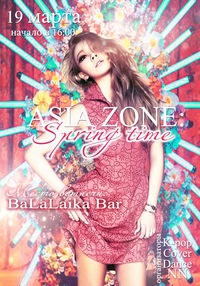 ASIA ZONE 2016: Spring time