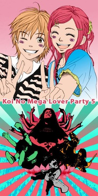 Koi No Mega Lover Party 5 [13 февраля 2016]
