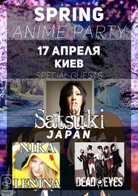 SPRING ANIME PARTY 2016, Киев