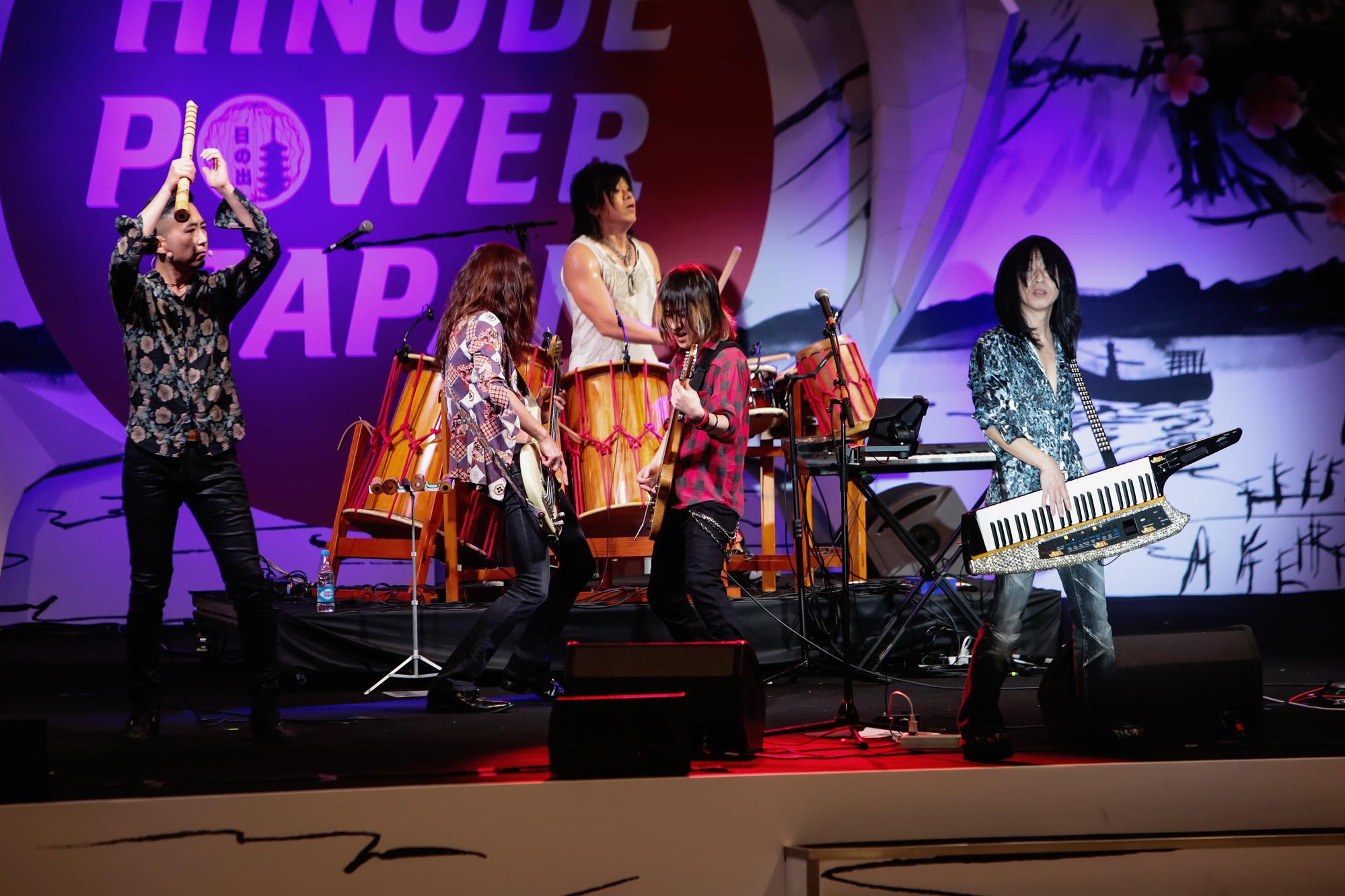 Hinode Power Japan - день первый!