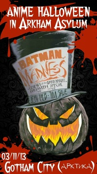ANIME HALLOWEEN IN ARKHAM ASYLUM
