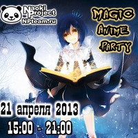 [21/04/2013] Magic Anime Party от [NP]