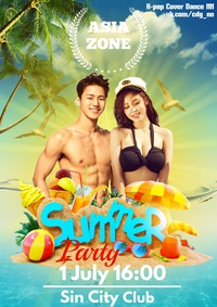 ASIA ZONE: Summer Party 2017