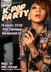 K-POP PARTY 14.07.18 // FISH FABRIQUE
