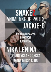 11/08/2018 | SnakeZ ANIME&K-POP Party, Одесса