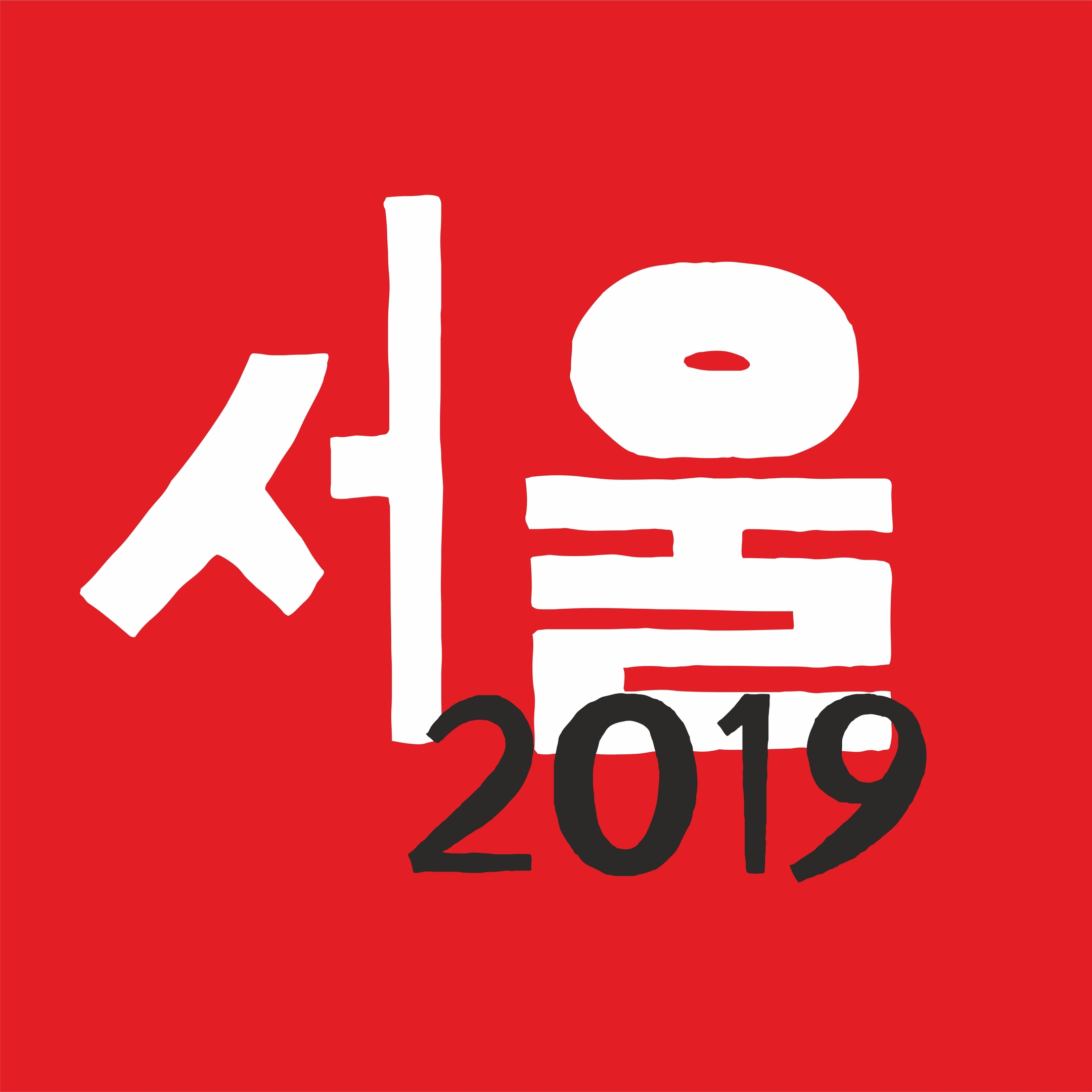 FAP 2019. Festival of Asian Popular culture