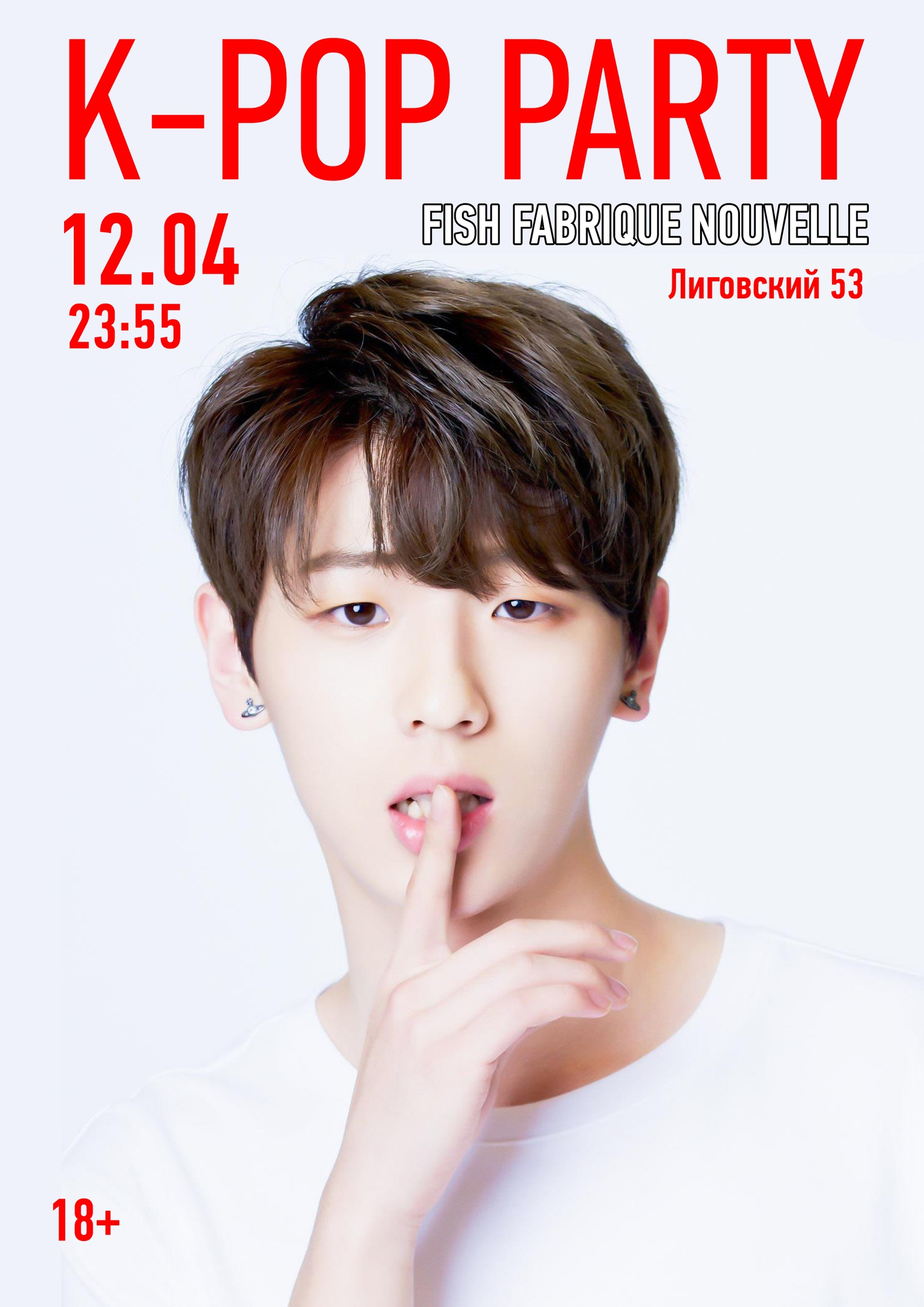 K-POP Party 12/04/2019 @ FishFabrique