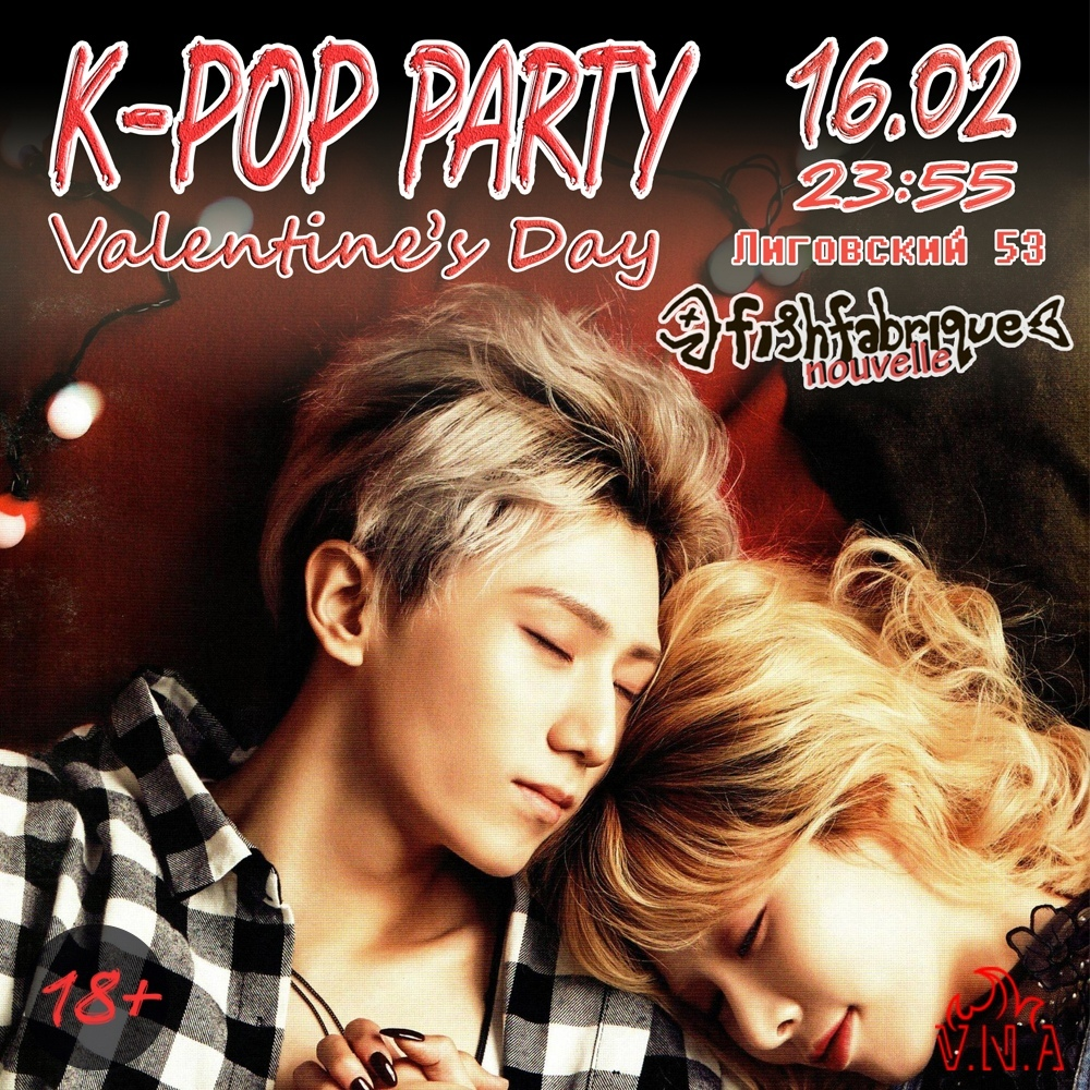 K-POP Valentine's Party || 16/02