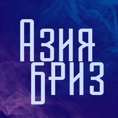 АзияБриз 2021: Ханаби